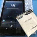 Nexus7 2013年版 バッテリー交換完了