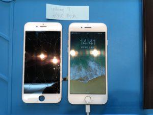 iPhone7のガラス割れ時の画面交換修理の完了後写真