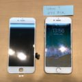 iPhone7のガラス割れ時の画面交換修理前写真