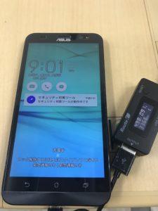 ZenFone2(ZE551ML)のバッテリー膨張時のバッテリー交換修理後の写真