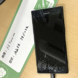 XZ Premiumの液晶画面修理の修理前写真