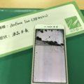 ZenFonelive(ZB501KL)の液晶表示がおかしい時の交換修理前の写真