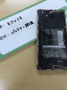KYV38のバッテリーが膨張してしまった時の写真