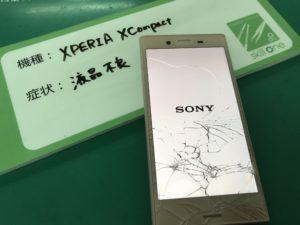 X Compactの液晶画面交換修理前の画面割れ写真