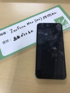 ZenFoneMax(ZB555KL)の画面割れ修理前写真