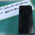 ZenFoneMax(M2)ZB633KLの画面割れ時写真